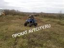 Прокат_1